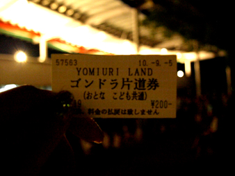 Yomiuri2010090523