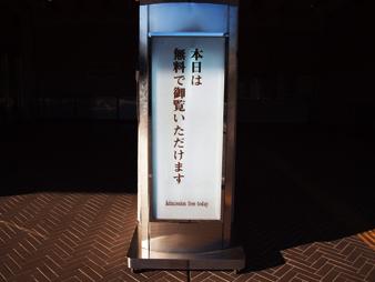 Art201101022