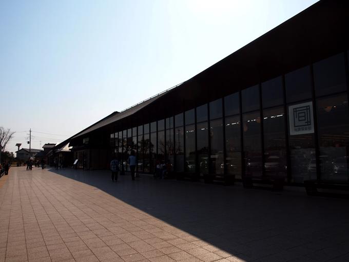Tochigi201102283
