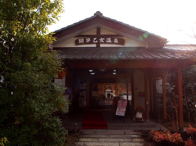 Tochigi201102285
