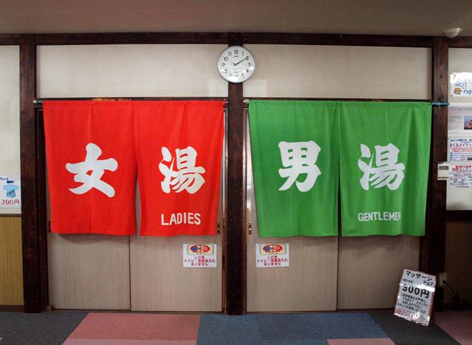 Tochigi201102286