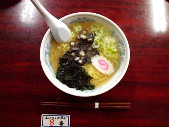 Tochigi201102287