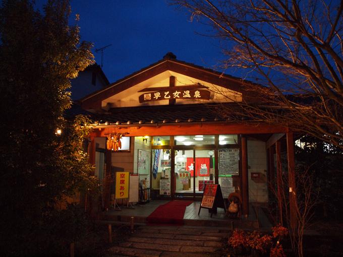 Tochigi201102289