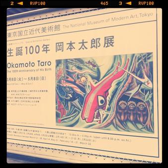 Aokamoto201104012