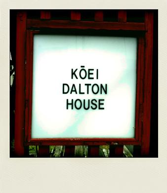 Dolton201105221