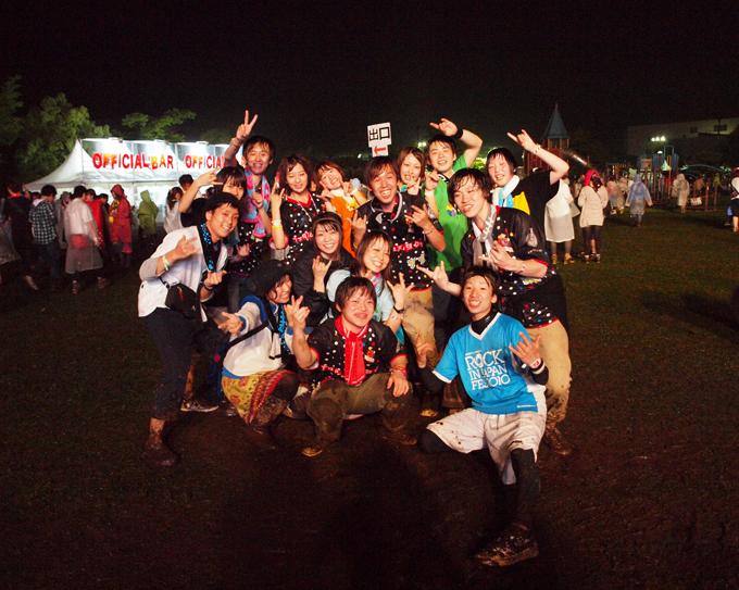 Rocks2011060622