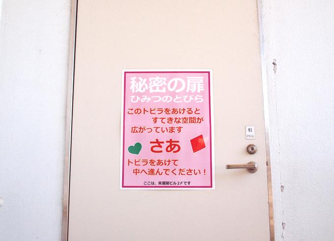 Houzuki2011070713