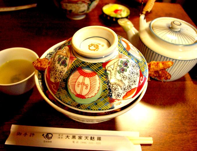 Houzuki2011070726