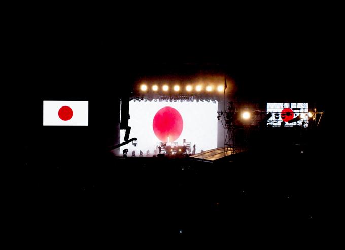 Fuji2011459