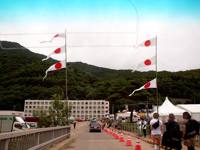 Fuji2011469