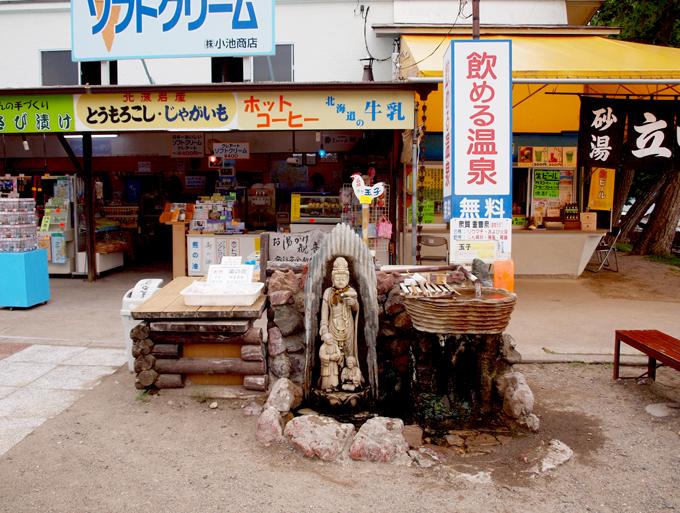 2011hokkaido414
