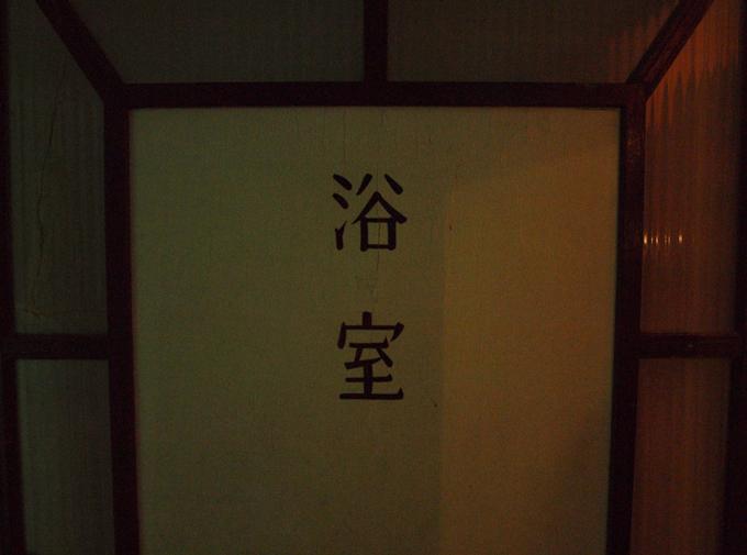 Yokohama20111010112