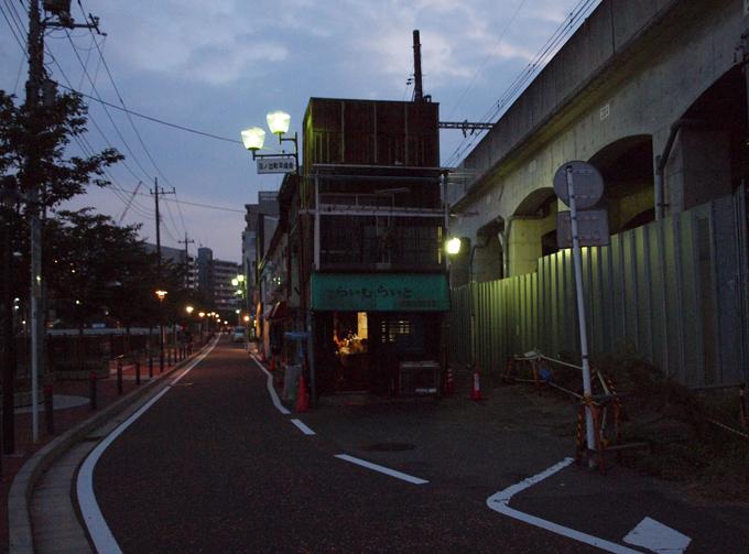 Yokohama20111010123