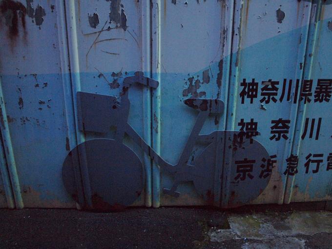 Yokohama20111010124