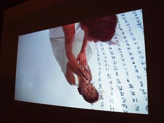 Yokohama2011101039