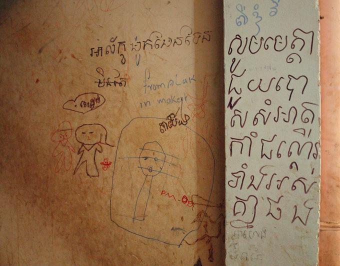 Kamb2011111123