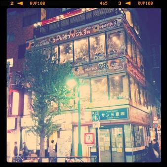 Mikyon201111052