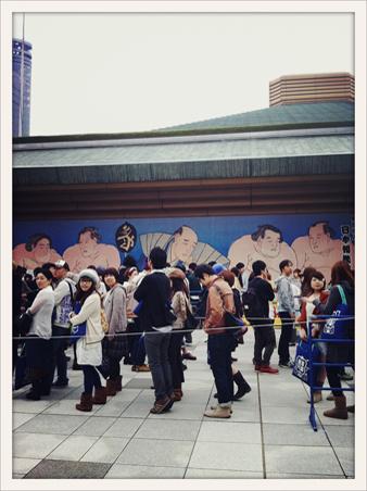 Kokugikan2011111110