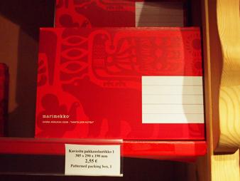 Fin4nichi2011113031_2