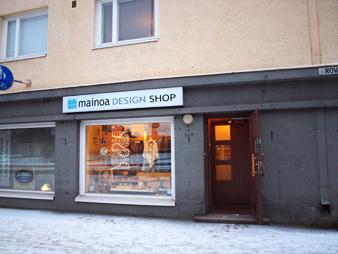 Fin4nichi201111306_2300